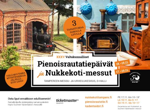 Pienoisrautatiepäivät ja Nukkekoti-messut 2017 lr (ID 150185)
